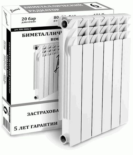 радиатор BIMETTA CITY BM 500 8 секций биметаллический